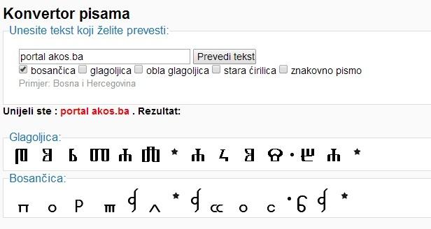 Otrgnuto iz zaborava: Aplikacija koja vam omogućuje da napišete svoje ime na bosančici