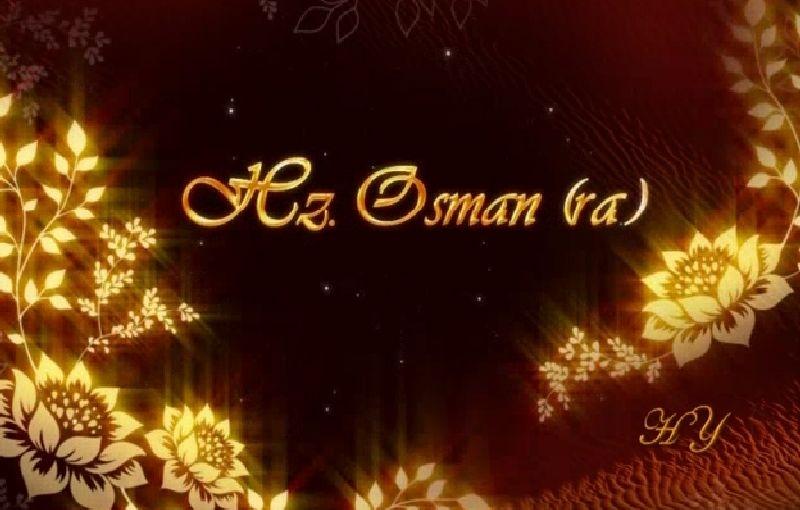 Zanimljivosti iz života trećeg halife Osmana ibn Affana