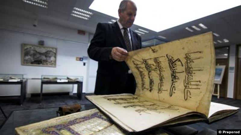Starija i od Povelje Kulina bana i Sarajevske Hagade: Koja je najstarija knjiga koja se čuva u Gazi Husrev-begovoj biblioteci