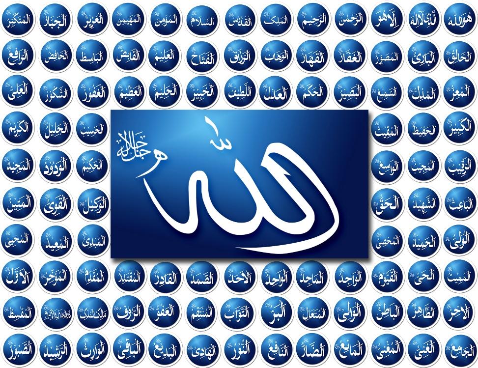 Zašto je pogrešno vlastitu imenicu Allah zamjenjivati općom imenicom b/Bog