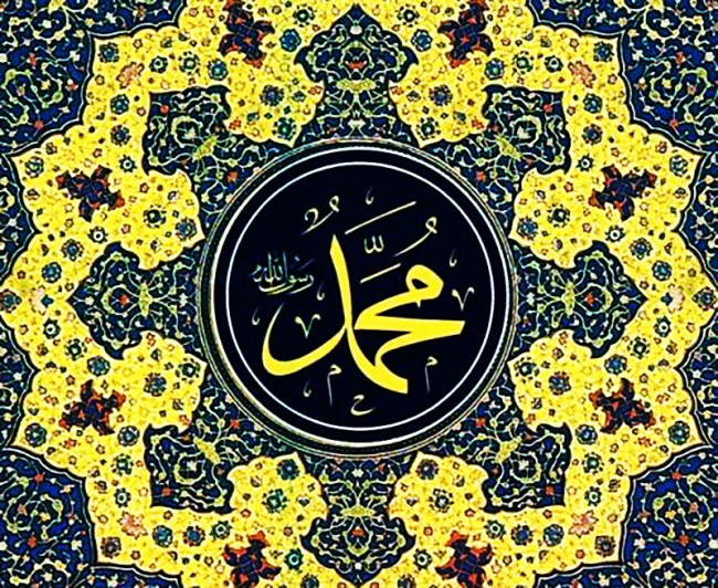 Zašto je Muhammed, a.s., milost svim ljudima, a ne samo muslimanima?
