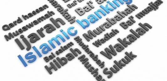 Abeceda islamskog bankarstva: Islamski investicioni fondovi