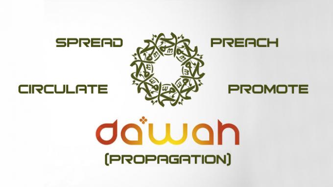 Da'wa: Obaveza pojedinca koja se timski realizuje
