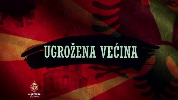 Ugrožena većina: O odnosu Makedonaca i Albanaca u Jugoslaviji
