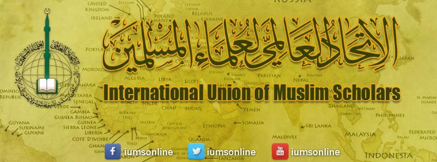 Svjetska unija islamskih učenjaka pozvala zemlje Zaljeva na postizanje dogovora