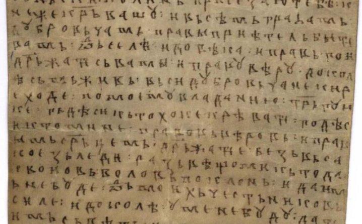Pravopis bosanskog jezika: Jedanaesta lekcija — pismo (latinica i ćirilica)