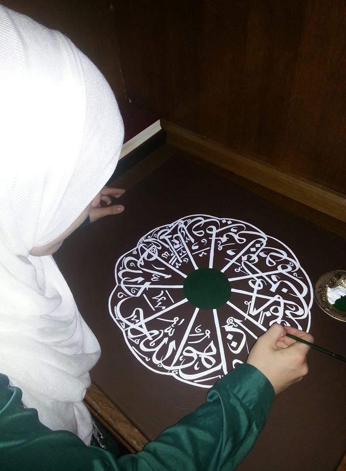 Kaligrafija ispisana u Cvijetu Srebrenice