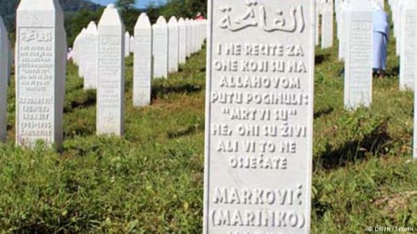 Potočari: Koju sudbinu krije nišan sa imenom Marko (Marinka) Marković