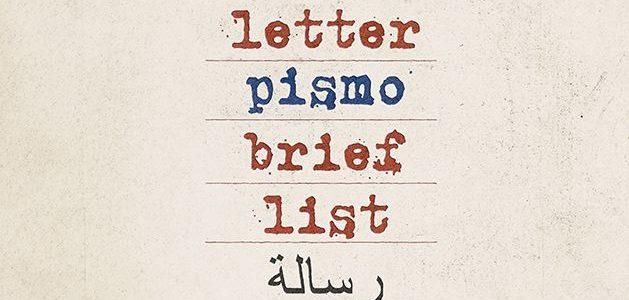"""Knjiga """"Letter – Pismo"""" akademika Mehmeda A. Akšamije dostupna u PDF-u"""