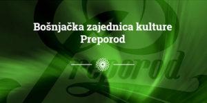 bosnjacka-zajednica-kulture-preporod-bzk