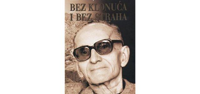 Iz pera Munira Gavrankapetanovića: Čudesni san