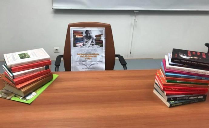 Veče sjećanja na Isnama Taljića