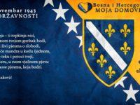 Dragi Bože, čuvaj Bosnu i narode njene