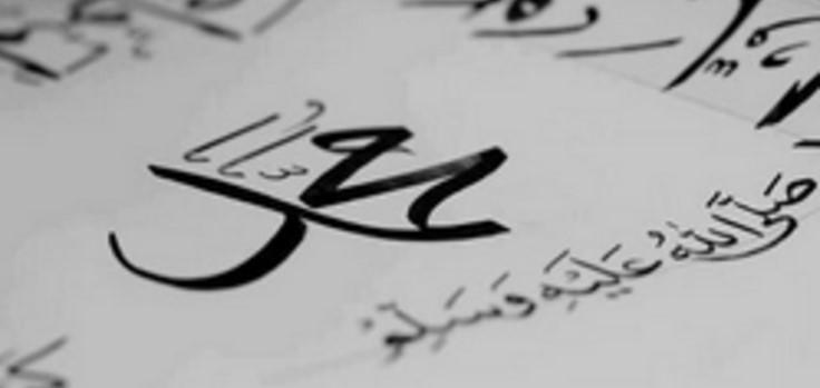 Značaj i obaveza slijeđenja sunneta