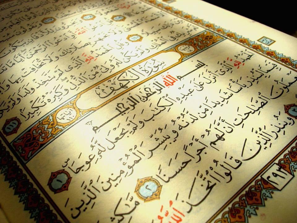 Islamski ummet je čuvar Božije riječi