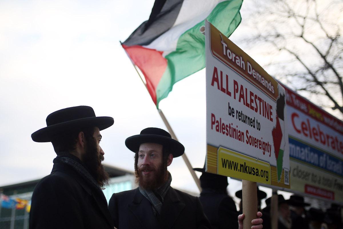 """Neki Jevreji nisu dobro došli u """"Jevrejsku državu"""""""