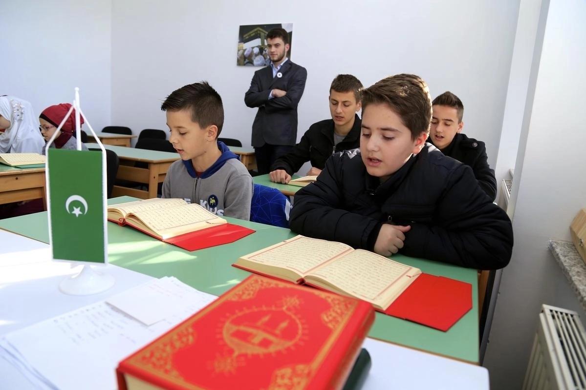 Tradicija i običaji učenja i proučavanja Kur'ana u mejtefu