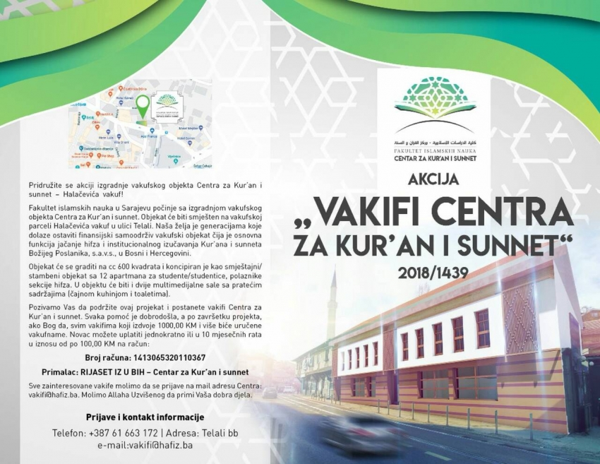 Projekat FIN-a: Podržimo izgradnju Centra za Kur'an i sunnet