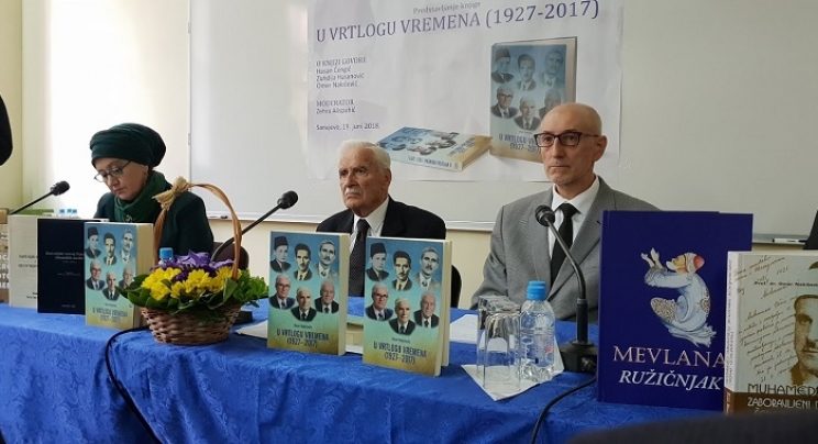 """Autobiografija: """"U vrtlogu vremena 1927-2017"""" prof.dr. Omera Nakičevića"""