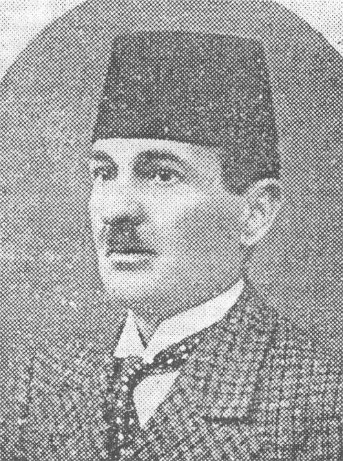 Salih-beg Bakamović – Mostarska duhovna vertikala