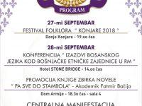 Bošnjaci Makedonije obilježavaju svoj nacionalni dan 28. septembar
