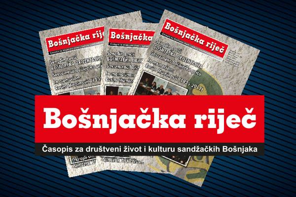 """Promocija časopisa """"Bošnjačka riječ"""" u Sarajevu"""