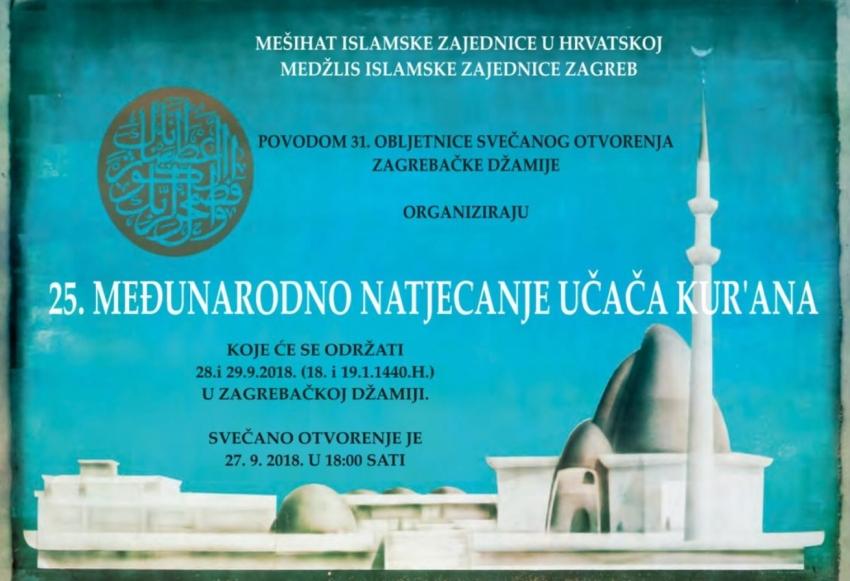 Zagreb: Međunarodno takmičenje učača Kur'ana