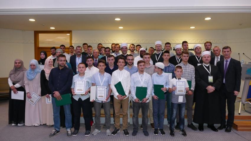 Sarajevo: Završeno 13. takmičenje u hifzu Kur'ana