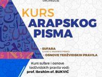 Udruženje Svitanje organizuje kurs arapskog pisma-sufare