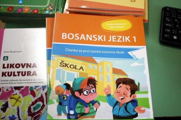 Sandžak: TIKA pomogla realizaciju nastave na bosanskom jeziku