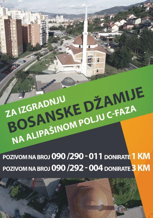 Podržimo izgradnju džamije u naselju Alipašino polje – C faza u Sarajevu
