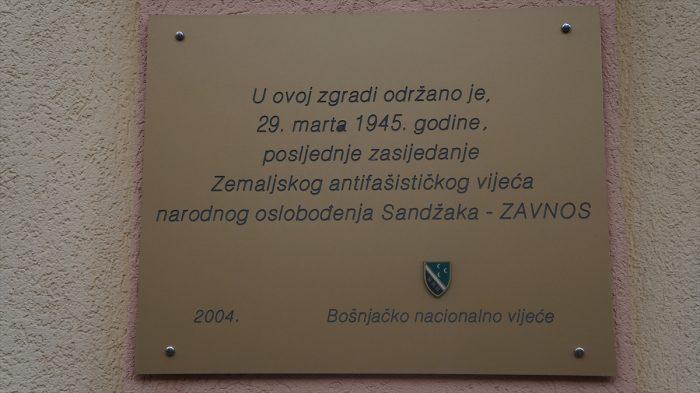 Srbija: Bošnjaci danas proslavljaju Dan Sandžaka