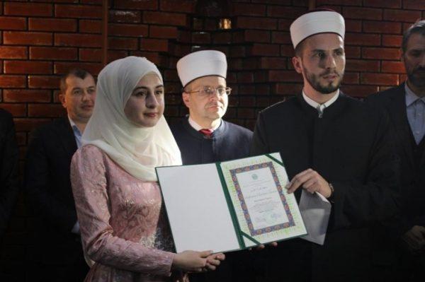 "Hafiskom dovom otpočela manifestacija ""Dani Karađoz-begove medrese"""